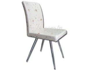 Daino Sandalye 217